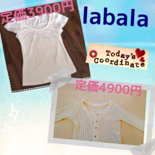 laBalaTシャツ、カーディガンセット
