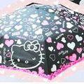 キティちゃん折り畳み傘