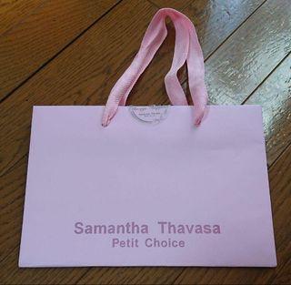 Samantha Thavasaショップ袋