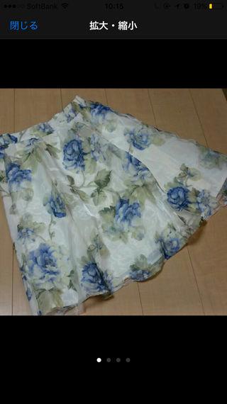 花柄オーガンジースカート
