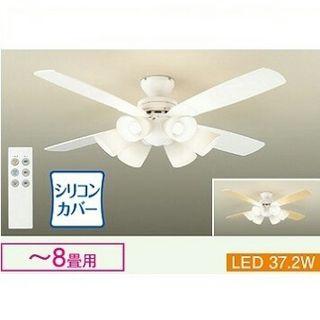 シャンデリア6灯 LED シーリングファン リモコン付き