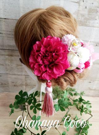 優花 ピンクと金糸ボールの和装髪飾り11点 No299