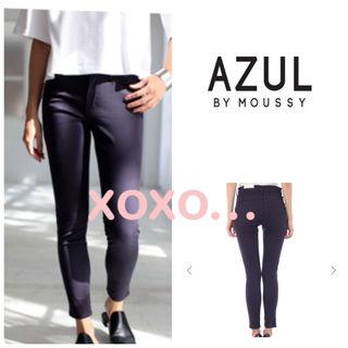 新品 AZUL by moussy ストレッチスキニーパンツ