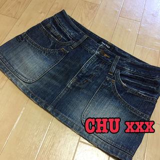 CHU xxx デニムスカート