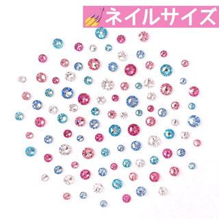 ネイルサイズ【スワロフスキー】ピンク×水色mix 100粒
