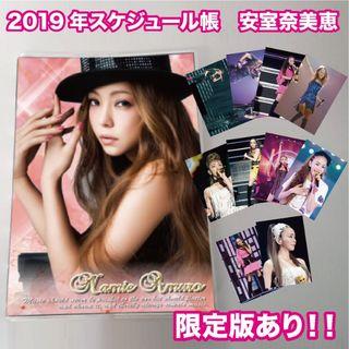 2019年 スケジュール帳 安室奈美恵