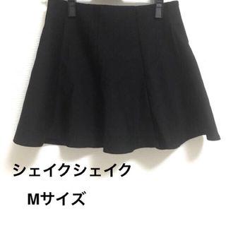 【新品 コメントで値引き】キュロット スカート