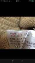 モヘア入りセーター