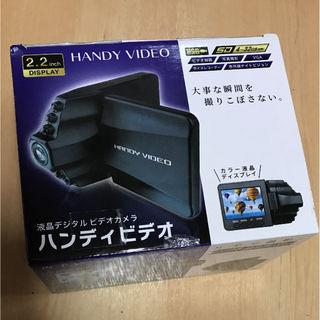 ハンディビデオ デジタルカメラ