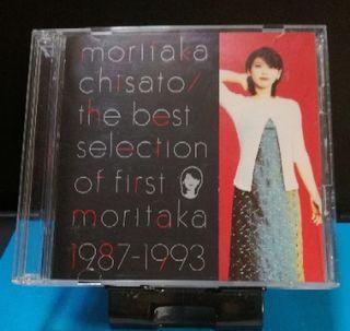 森高千里 ザ・ベストセレクション1987~1993 2CD