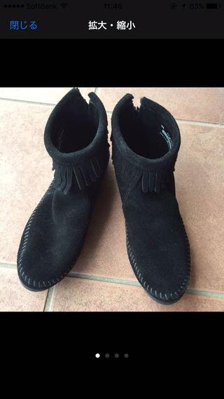 ミネトンカ 6.5 フリンジ ブーツ