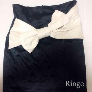 Riage リボン タイトスカート