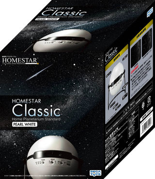HOME STAR Classic / NAVY
