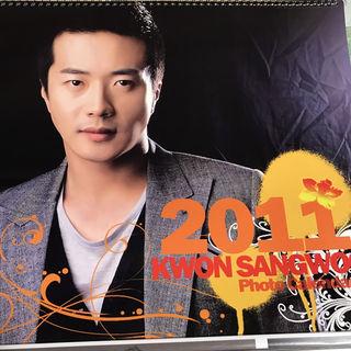 クォン・サンウ 2011年カレンダー
