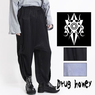 【新品/Drug honey】クラッシュサテン裾変形サルエル