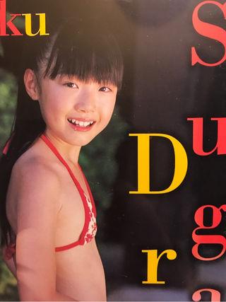 真野しずく Sugar Drop 中古DVD o