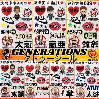 【オーダーページ】GENERATIONS タトゥーシール