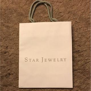 STAR JEWELRY ショップ袋