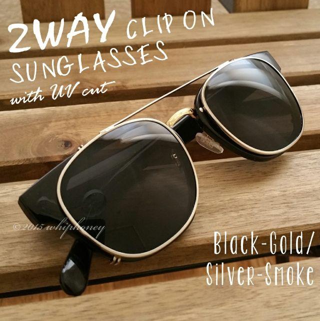 クラシカル2Wayクリップオンサングラス付だて眼鏡ブラック
