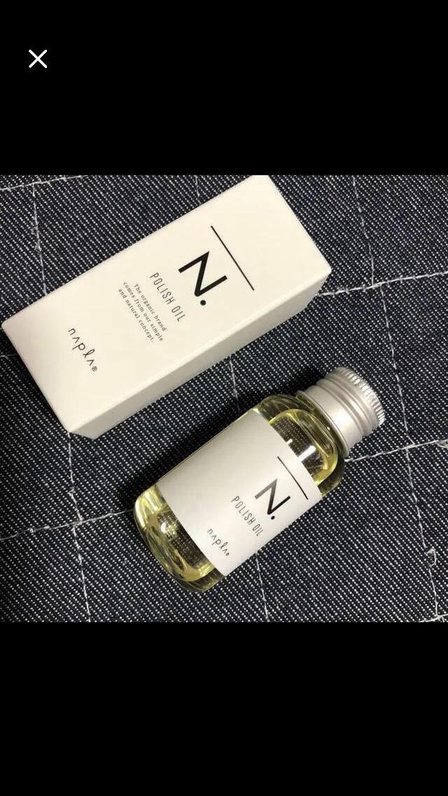 新品 N. ナプラ ポリッシュオイル 30ml