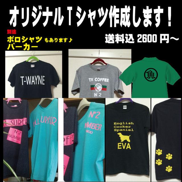 Tシャツやパーカー作成します! - フリマアプリ&サイトShoppies[ショッピーズ]