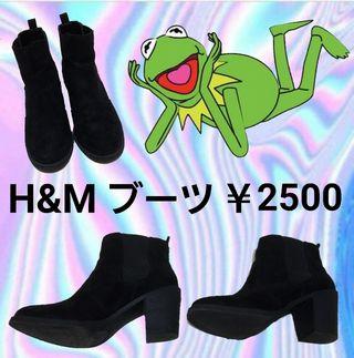 H&M ブーツ