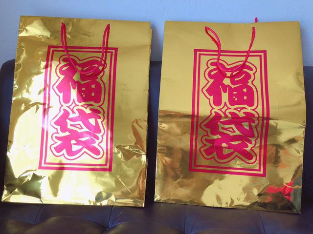 金の福袋の紙袋 - フリマアプリ&サイトShoppies[ショッピーズ]