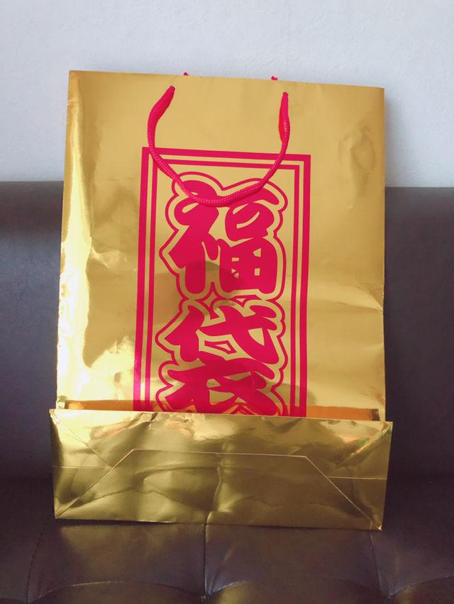 金の福袋の紙袋