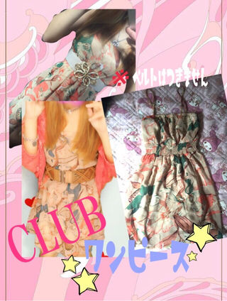 CLUB ワンピース