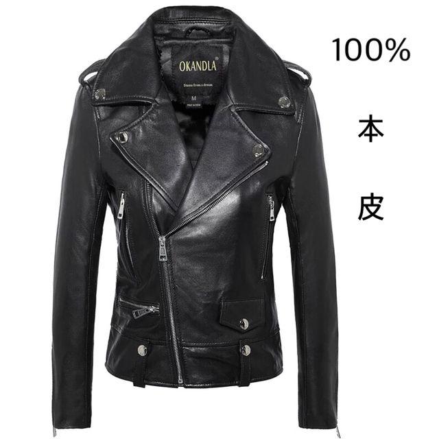 100%本革本皮、柔らかくて暖かい羊皮ライダースジャケット - フリマアプリ&サイトShoppies[ショッピーズ]