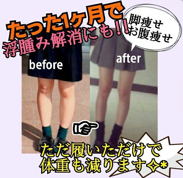 【1セット】履くだけでくびれや美脚、浮腫み解消にも