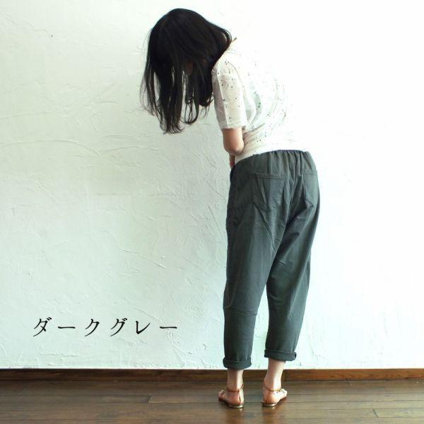 リラックス仕様★ テーパードパンツ/ブラック・ダークグレー