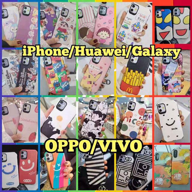 iPhone Huawei ステラルー シルク模様 ケース - フリマアプリ&サイトShoppies[ショッピーズ]