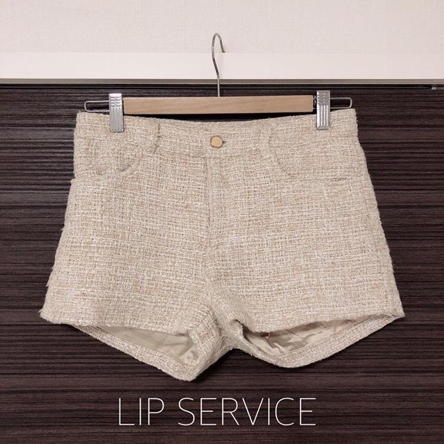 【美品】LIPSERVICEツイードショートパンツ(LIP SERVICE(リップサービス) ) - フリマアプリ&サイトShoppies[ショッピーズ]