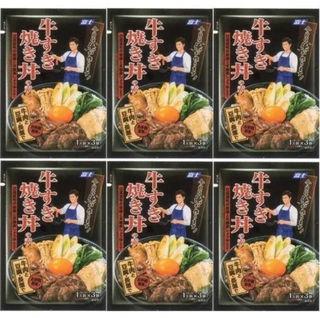 18人前セット・定価972円 お手軽!牛すき焼き丼の素
