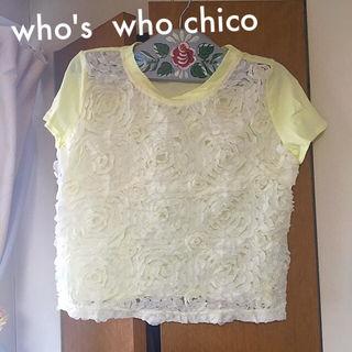 who's  who chico*レースTシャツ