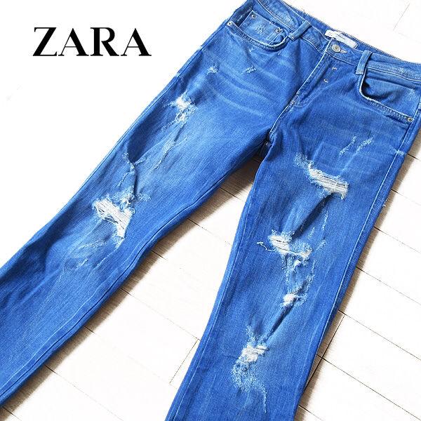 美品 (EUR)38 ザラ ZARA スキニーデニム(ZARA(ザラ) ) - フリマアプリ&サイトShoppies[ショッピーズ]