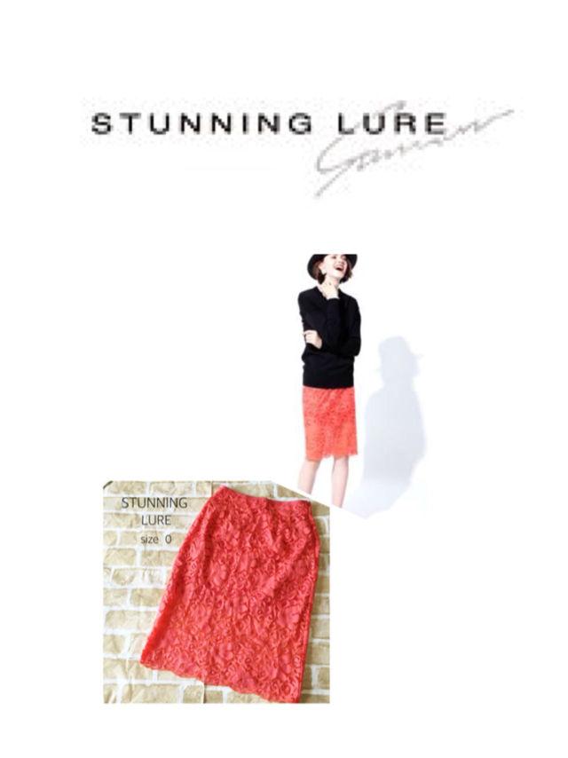 483675ccfaf0 スタニングルアーレーススカート; スタニングルアーレーススカート(STUNNING LURE(スタニングルアー) ) - フリマアプリ& ...
