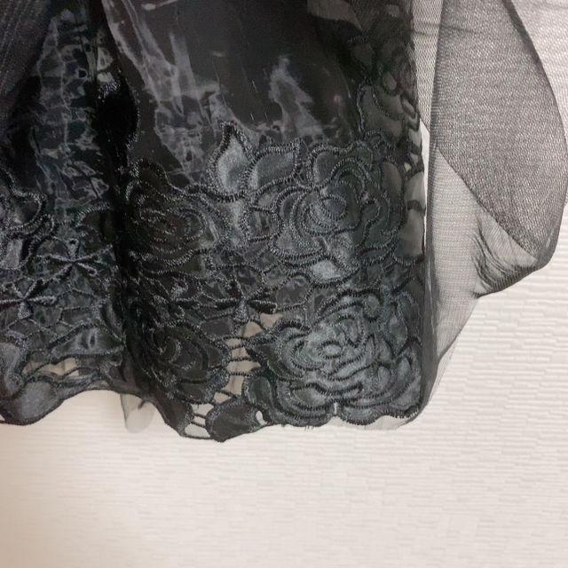 【新品 コメントで値引き】フレアスカート