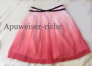 Apuweiser-richeグラデーションスカート