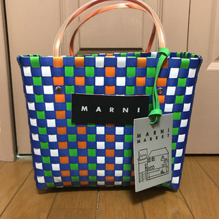 マルニ MARNI MARKET ピクニック かごバック