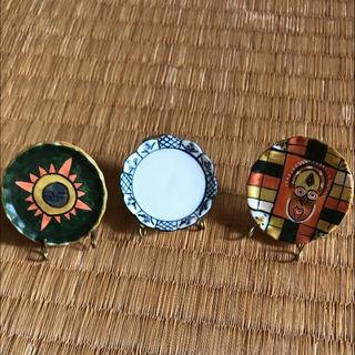 ミニチュア陶器のお皿セット
