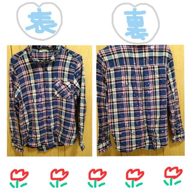 青のチェックシャツ(on the couch(オンザカウチ) ) - フリマアプリ&サイトShoppies[ショッピーズ]