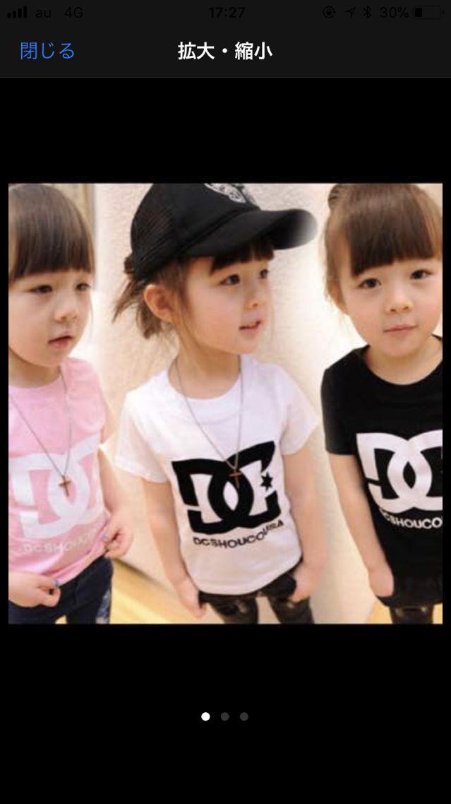 再入荷用韓国子供服 DC風ロゴTシャツ