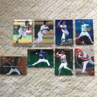 2001~2004プロ野球チップスキラカード8枚(当時の物)