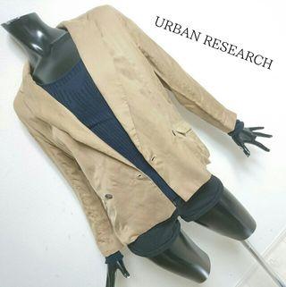 URBAN RESEARCH*ジャケット