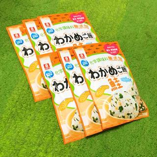 [化学調味料無添加・6袋・定価840円]わかめご飯の素(鮭)