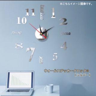 【新品】ウォールクロックローマ字デザイン シルバー