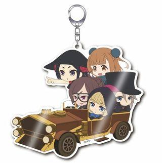 プリンセス・プリンシパル スパイonドロシーの車キーホルダー