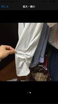 送料無料!コムサイズムの裾くしゅくしゅTシャツ